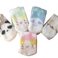 Women Floor Socks