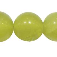 Jade Lemon Bead