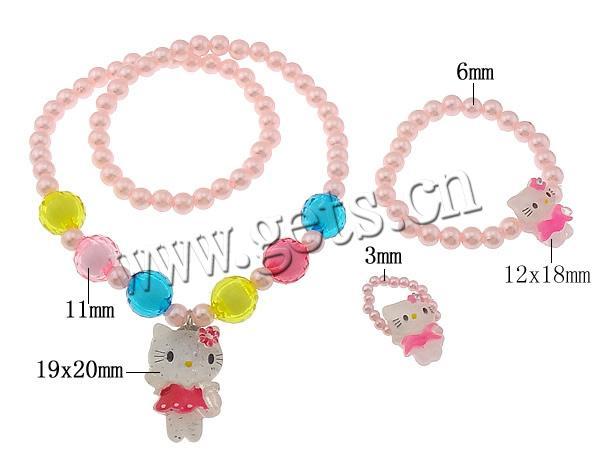 ensemble de bijoux en perle de verre pour enfant bague anneau bracelet collier avec fil. Black Bedroom Furniture Sets. Home Design Ideas