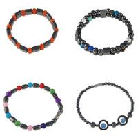 Cats Eye Magnetic Bracelets