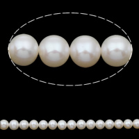 Round Cultured Freshwater Pearl Beads, natural, white, 7-8mm, Hole:Approx 0.8mm, Length:Approx 15 Inch, Sold By Strand