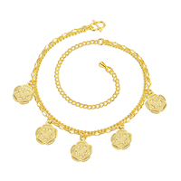 comeon® Jewelry Anklet, Brass, with 3.9 lnch extender chain, Flower, real gold plated, curb chain & ball chain, 11x13mm, Length:Approx 7.8 Inch, Sold By Strand