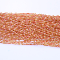 Red Aventurine Bead, Round, natural, different size for choice, Hole:Approx 0.5mm, Length:Approx 16.5 Inch, Sold By Strand
