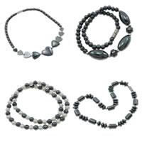 Non Magnetic Hematite Bracelet