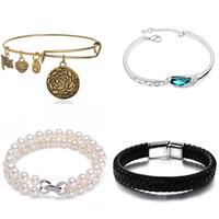 Buy cheap custom jewelry charm bracelets & bead bracelets