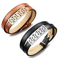 PU Cord Bracelets