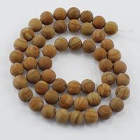 Grain Stone Beads