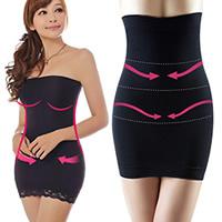 Body Shaper Skirt