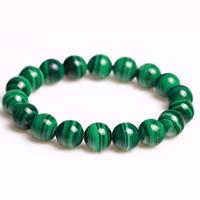 Malachite Bracelets